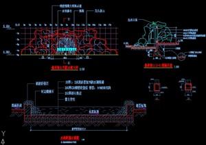 叠泉假山及弧形小桥施工图-----------内容丰富详细,具有很高的学习价值,值得下载