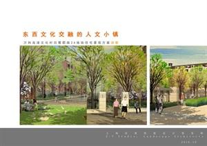 万科良渚文化村白鹭郡南2A地块住宅景观方案调整