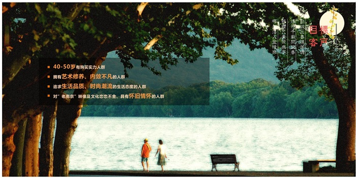 南京 五矿居住区设计(1)