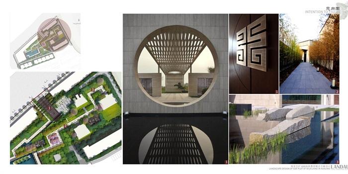 南京 五矿居住区设计(4)