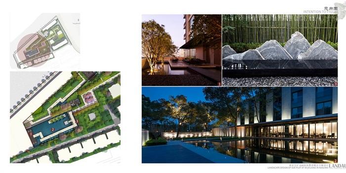 南京 五矿居住区设计(5)