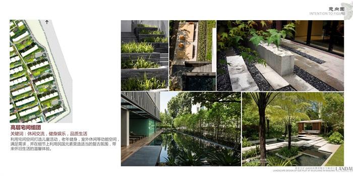 南京 五矿居住区设计(16)