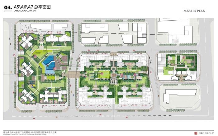 2017-【摩高】-绿地佛山禅城彩管厂住宅A6地块景观深化设计方案(2)