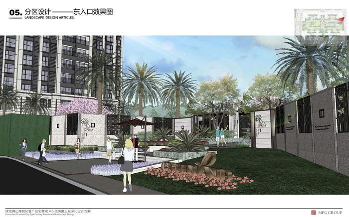 2017-【摩高】-绿地佛山禅城彩管厂住宅A6地块景观深化设计方案(8)
