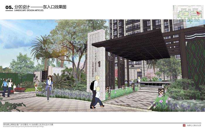 2017-【摩高】-绿地佛山禅城彩管厂住宅A6地块景观深化设计方案(9)