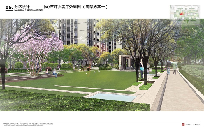 2017-【摩高】-绿地佛山禅城彩管厂住宅A6地块景观深化设计方案(14)