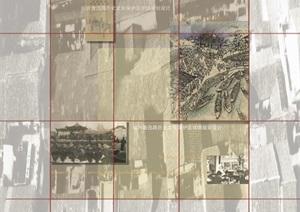 74  同济:绍兴鲁迅路历史文化保护区详细规划设计