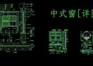 中式窗户详细设计cad施工图