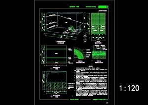室内壁球素材设计cad详图