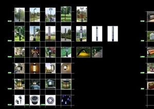 常用灯具,景观灯具,全套,效果图