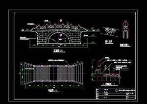 园林石桥拱桥设计cad施工图