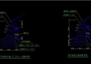 详细的挡土墙设计cad施工图
