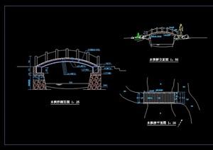 独特整体详细的木质景观拱桥设计cad施工图
