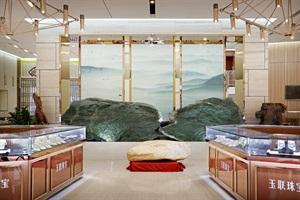 华权设计-玉联珠宝展厅