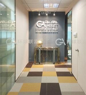 文华权设计-环球联富深圳办公总部
