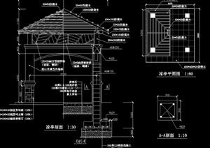 详细的木凉亭cad施工图