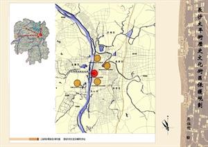 长沙市太平街历史文化保护规划