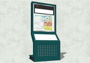 精品LOGO标识牌指示牌SU(草图大师)模型
