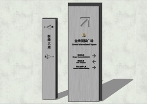 精致现代风格销售中心商业LOGO广告牌SU(草图大师)模型
