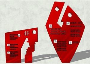 精致现代风格广告牌商业LOGO标识牌SU(草图大师)模型