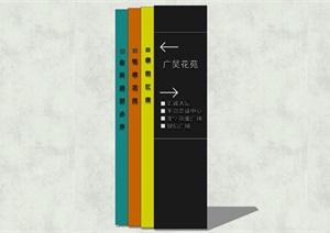 精致广告牌标识牌指示牌SU(草图大师)模型
