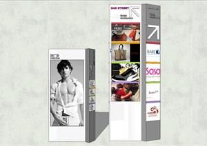 精致商业LOGO广告牌SU(草图大师)模型