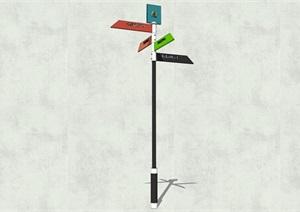 路标标识牌引导牌SU(草图大师)模型