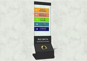精致商業標識牌LOGO引導牌SU(草圖大師)模型