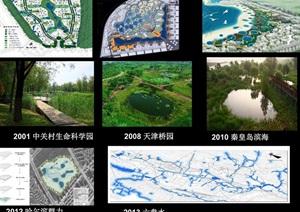 海绵国土美丽中国的水生态基础设施设计方案高清文本