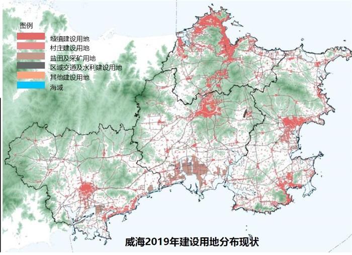 威海市國土空間總體規劃(2019-2035年)高清文本(6)