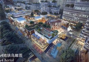 绿地济南A3A4商业综合项目概念规划设计方案高清文本