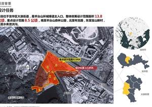 深圳大浪文化公园景观提升工程深化设计方案高清文本