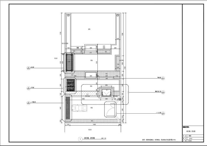 20200315私家花园景观施工图CAD(1)