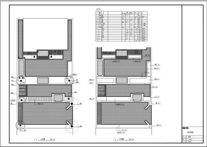 20200315私家花园景观施工图CAD(3)
