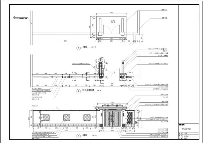 20200315私家花园景观施工图CAD(5)