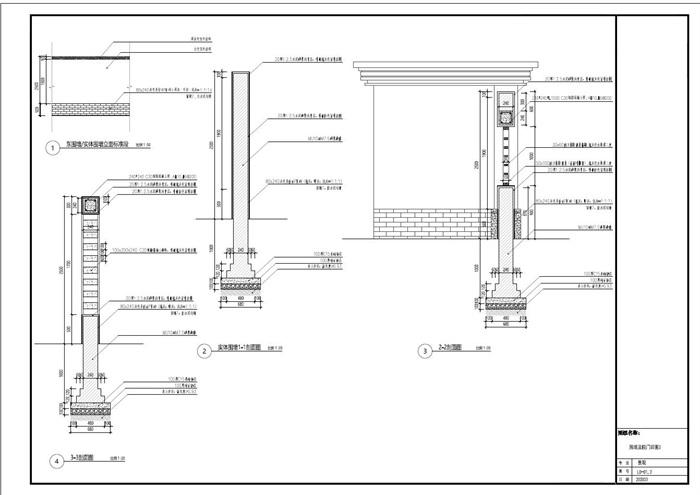 20200315私家花园景观施工图CAD(6)