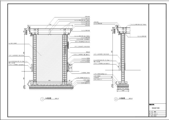 20200315私家花园景观施工图CAD(7)