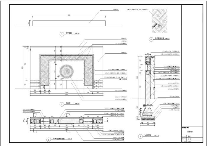 20200315私家花园景观施工图CAD(9)
