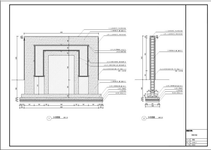 20200315私家花园景观施工图CAD(10)