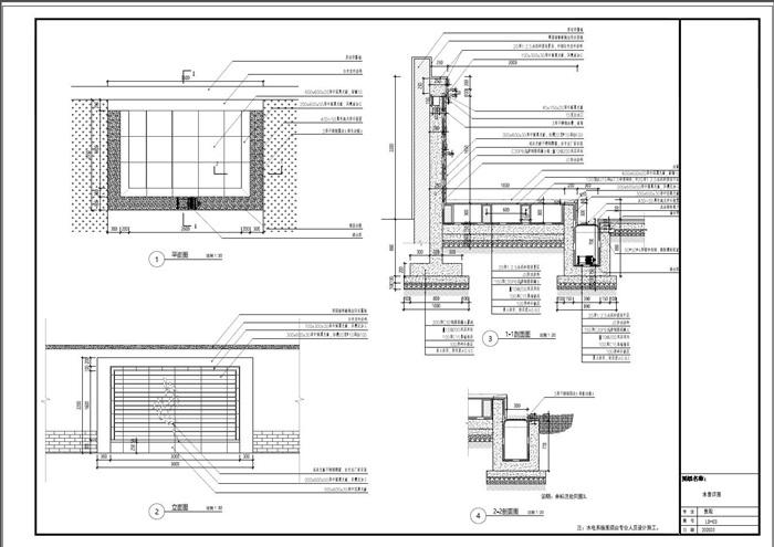20200315私家花园景观施工图CAD(11)