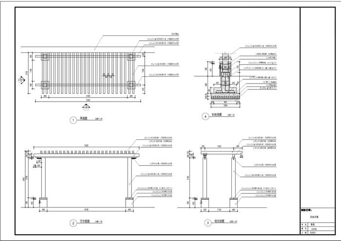 20200315私家花园景观施工图CAD(12)