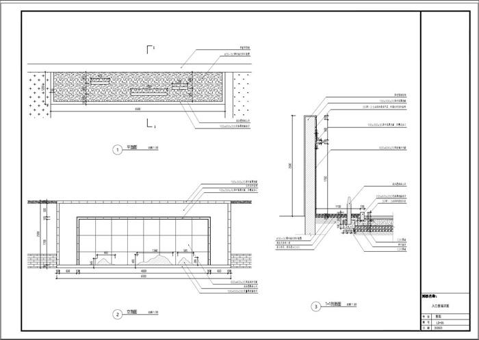 20200315私家花园景观施工图CAD(13)
