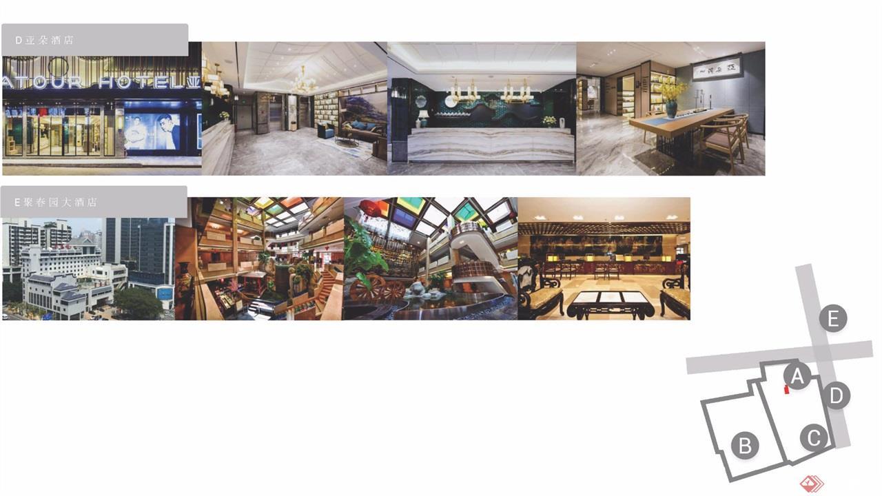 三坊七巷安珀酒店公共空间提升与概念设计_页面_06