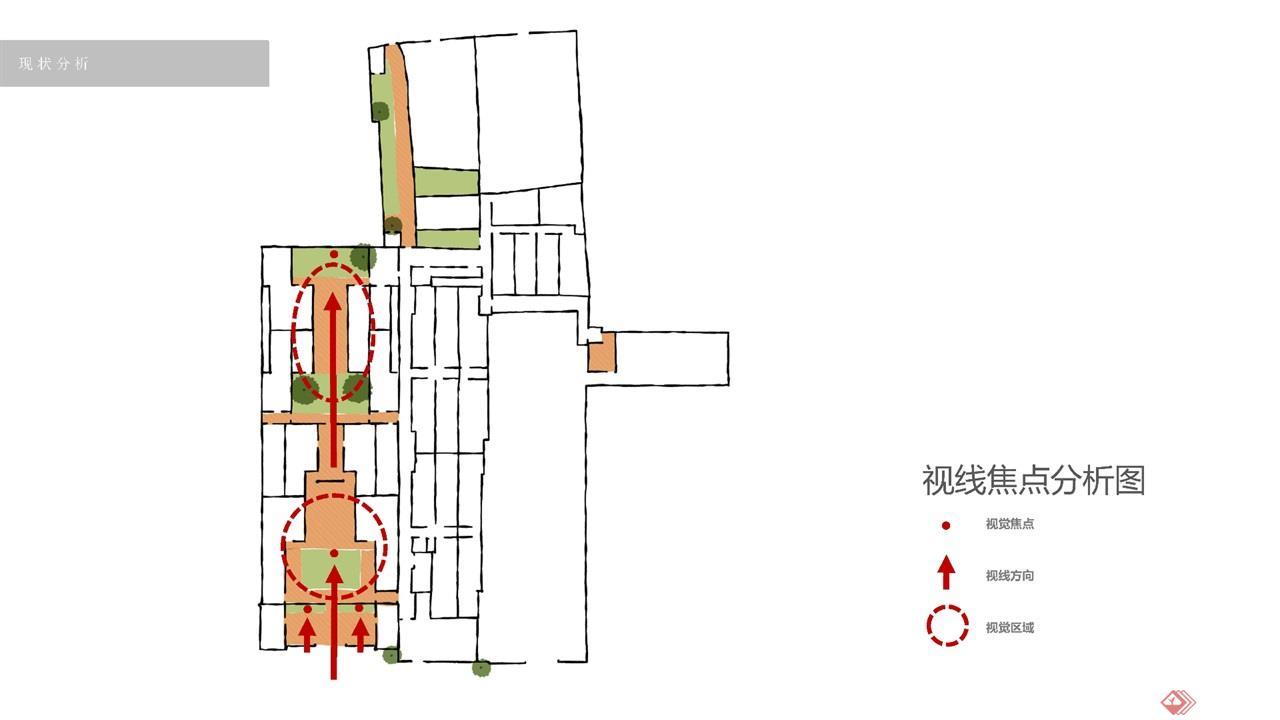 三坊七巷安珀酒店公共空间提升与概念设计_页面_15