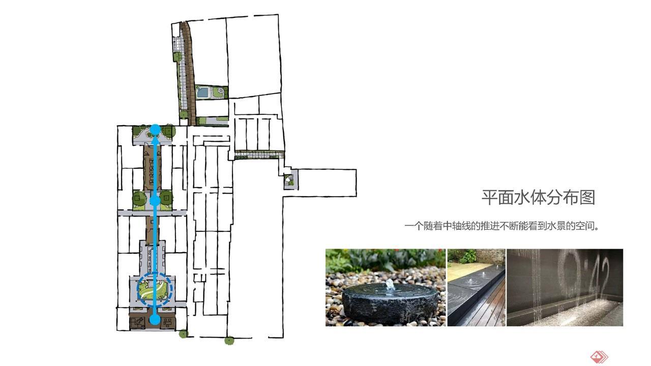 三坊七巷安珀酒店公共空间提升与概念设计_页面_18