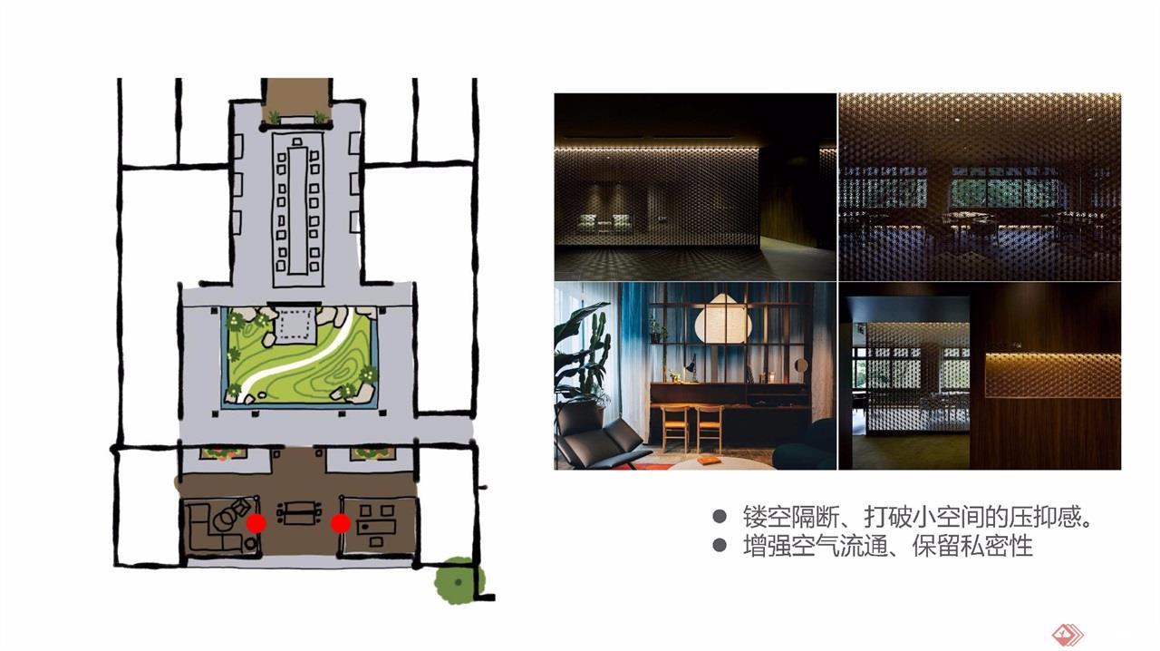三坊七巷安珀酒店公共空间提升与概念设计_页面_19