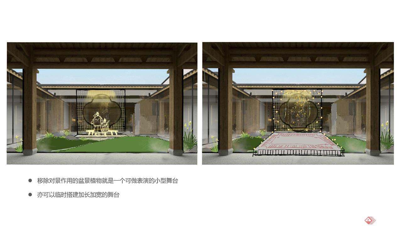 三坊七巷安珀酒店公共空间提升与概念设计_页面_26