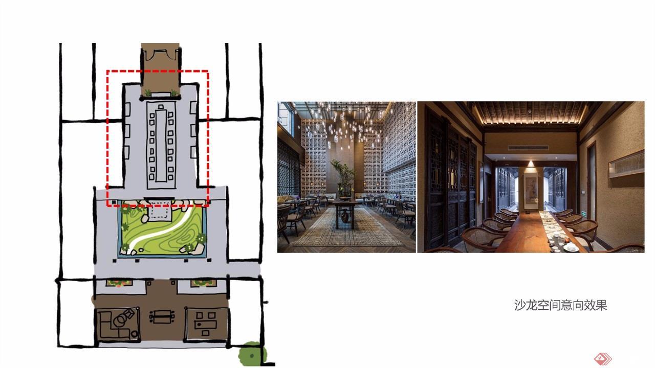 三坊七巷安珀酒店公共空间提升与概念设计_页面_27