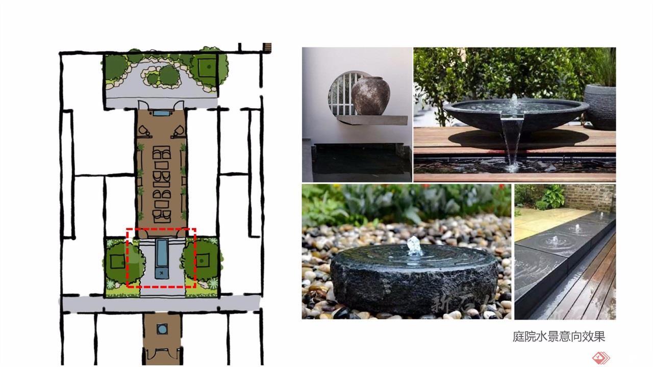 三坊七巷安珀酒店公共空间提升与概念设计_页面_29