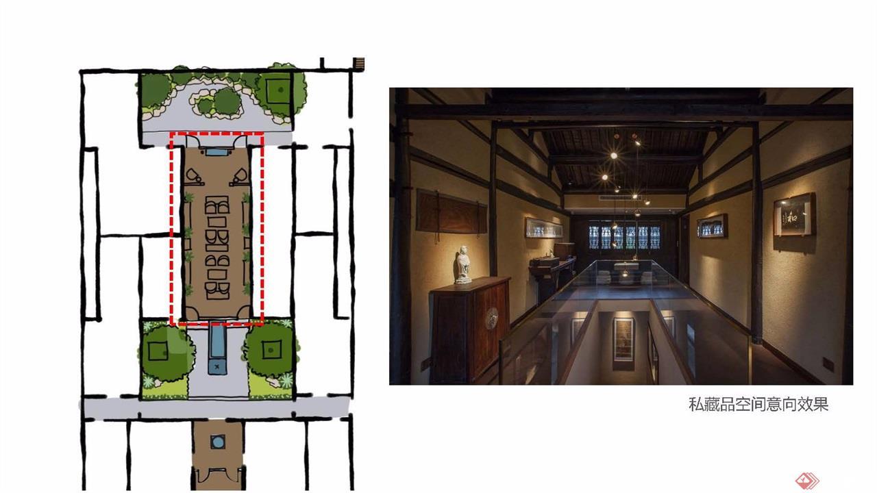 三坊七巷安珀酒店公共空间提升与概念设计_页面_31